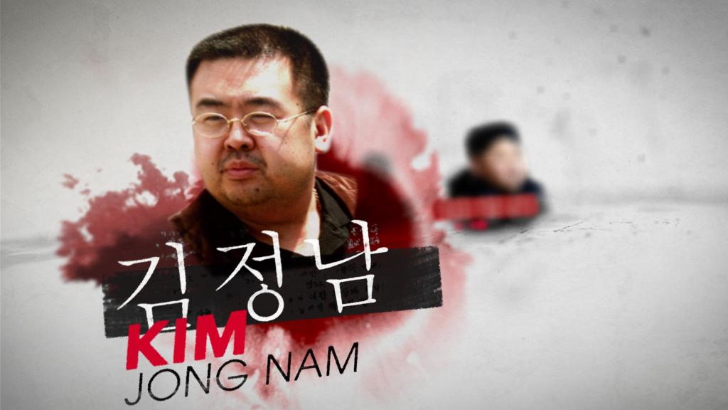 North Korea: The Death of Kim Jong Nam